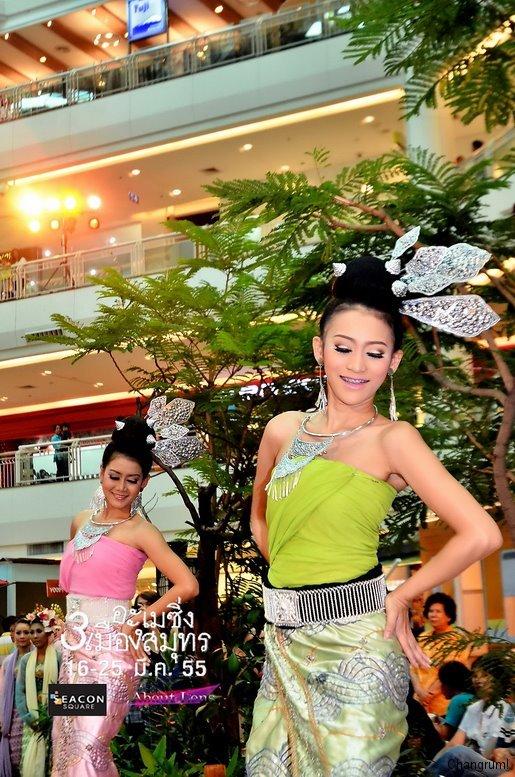 ช่างรำ-พม่ามอญ